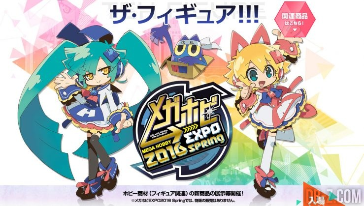 Mega Hobby Expo 2016 Spring