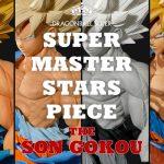 Super Master Stars Piece France