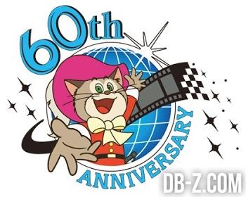 60 ans de Toei Animation