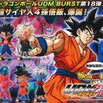UDM Burst 18 Dragon Ball