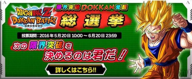 Votes de l'Eveil Dokan de DBZ Dokkan Battle
