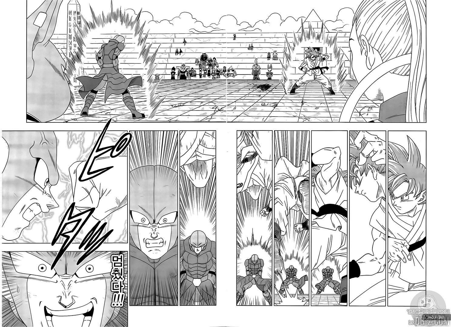 Dragon Ball Super Chapitre 13 Goku Vs Hit