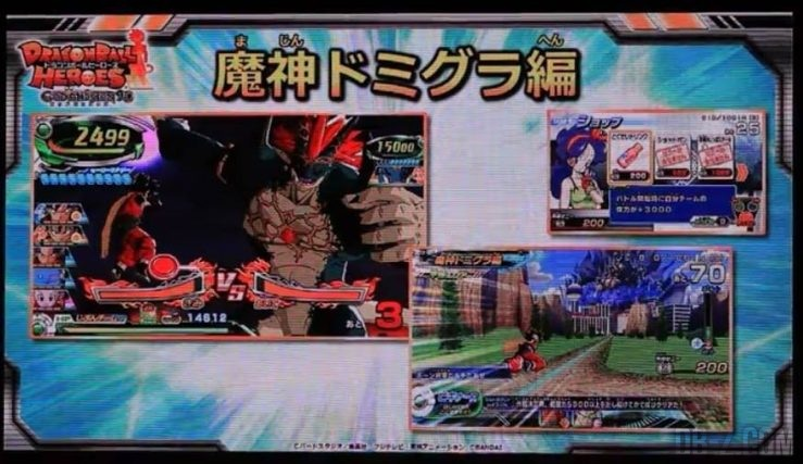 Demigra forme finale Dragon Ball Heroes