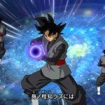 Dragon Ball Super OPENING 1 Version 6
