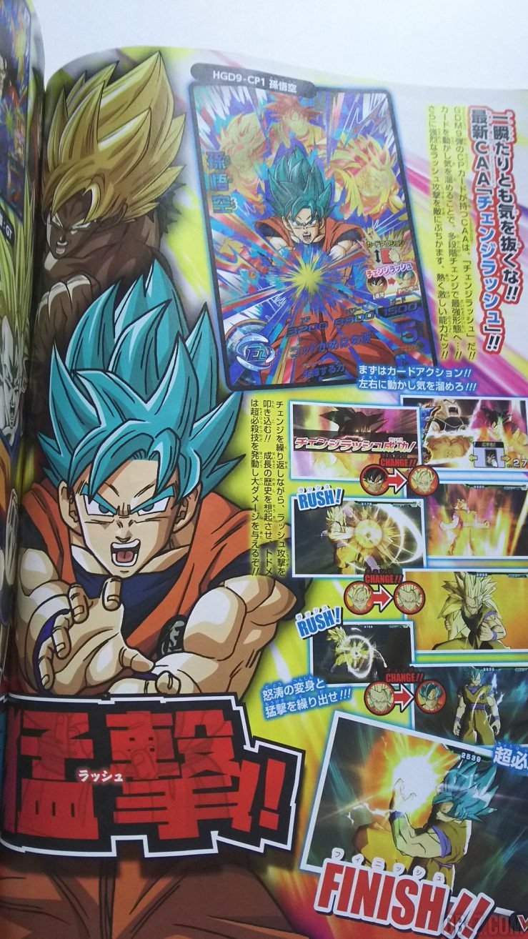 Dragon Ball Heroes GDM9 : Change Rush