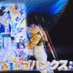 Dragon Ball Heroes GDM9 - Gohanks Mirai