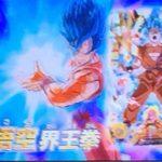 Dragon Ball Heroes GDM9 - Goku SSGSS Kaioken