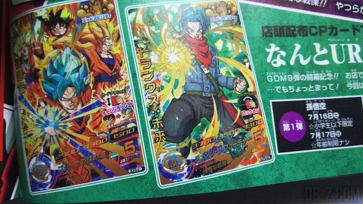 Dragon Ball Heroes - Trunks du Futur DBS Version