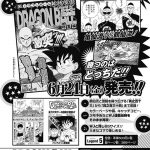 Dragon Ball Sōshūhen Legend 5