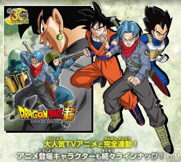 Dragon Ball Super Arc Trunks Trailer