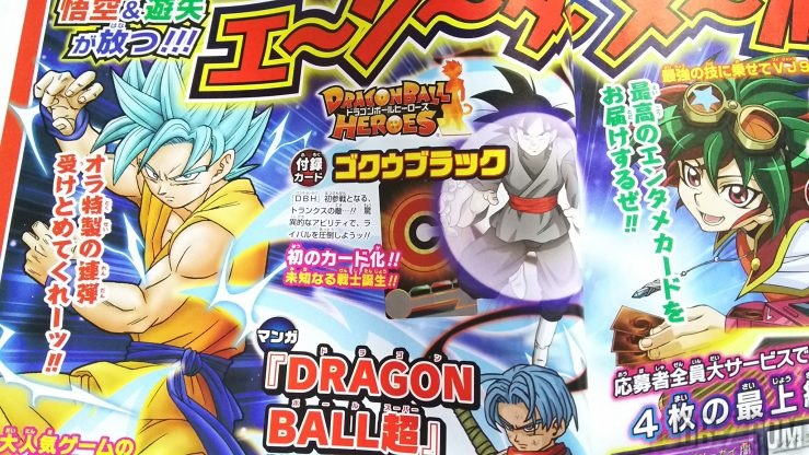 Dragon Ball Super Chapitre 13 & Carte DBH Goku Black