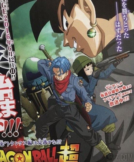 Dragon Ball Super Dark Goku