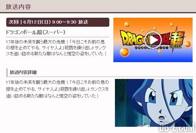 Dragon Ball Super Episode 47 - Synopsis