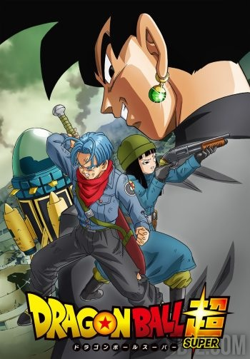 Dragon Ball Super Poster Mirai Trunks Black Goku