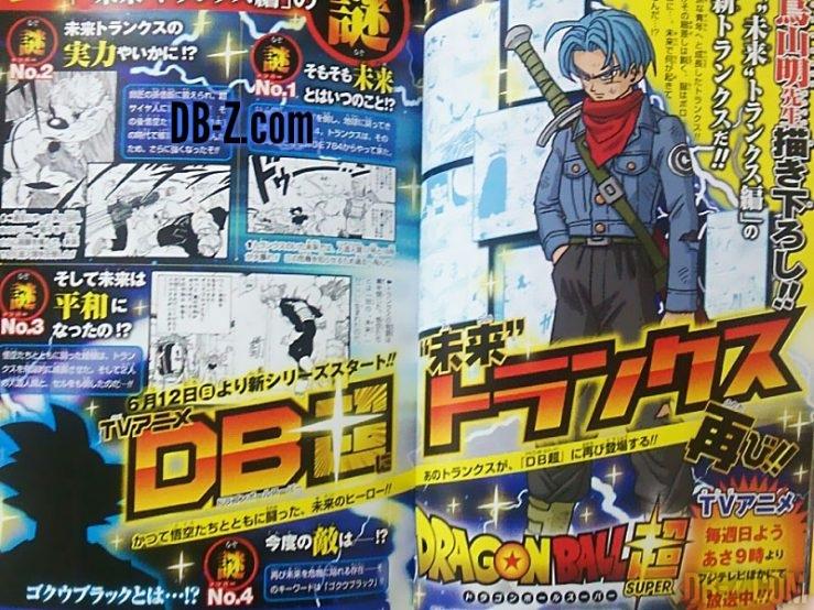 Dragon Ball Super - Scan Trunks du Futur