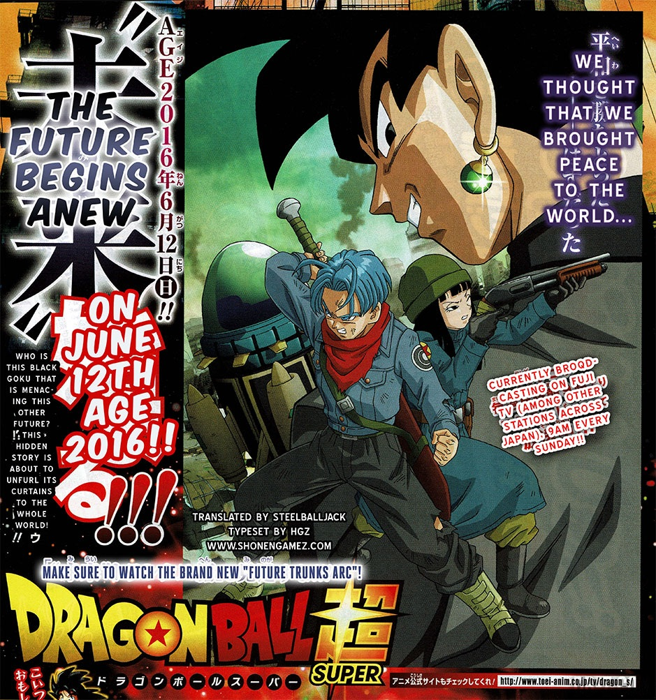 Dragon-ball-Super-Mirai-Trunks-revient.j