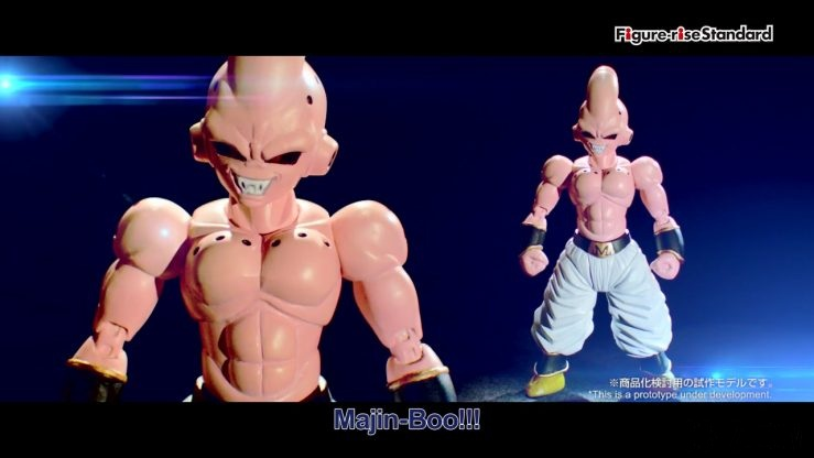 Figure-rise Standard Dragon Ball Majin Buu