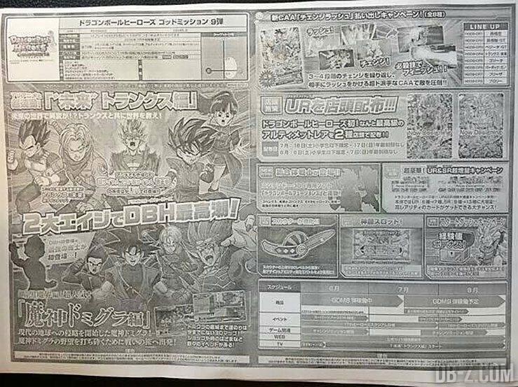 Goku Xeno ou Black Goku dans Dragon Ball Heroes