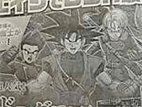 Goku Xeno ou Black Goku
