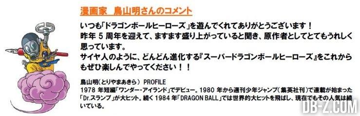 Super Dragon Ball Heroes - Akira Toriyama