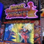 Super Dragon Ball Heroes Stand