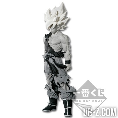 Super Master Stars Piece The Son Goku ver.1.5 The Tones