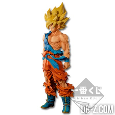 Super Master Stars Piece The Son Goku ver.1.5 The brush