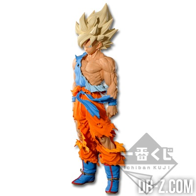 Super Master Stars Piece The Son Goku ver.1.5 The original