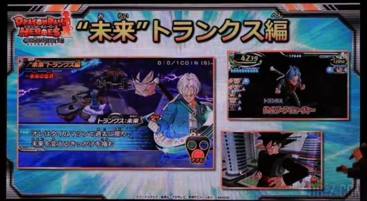 Trunks du Futur et Black Goku Dragon Ball Heroes GDM9