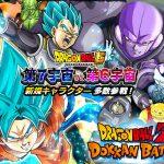 Dokkan Battle Dragon Ball Super Champa
