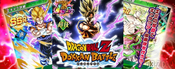 Dokkan Battle LR