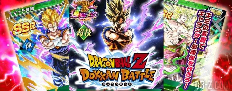 Dokkan Battle LR