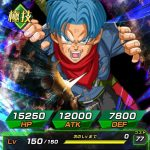 Dokkan Battle Trunks LR