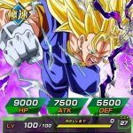Dokkan Battle Vegetto SS3