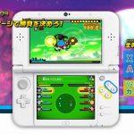 Dragon Ball Fusions - Attaques avec la Maxi Jauge