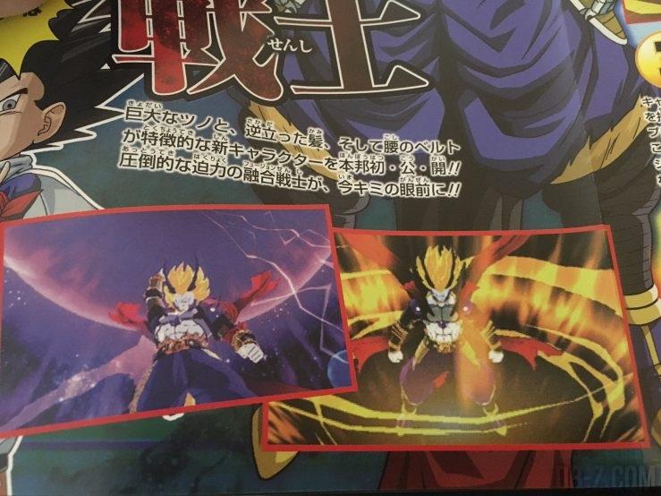 Dragon Ball Fusions - Nouvelle Maxi Fusions