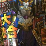 Dragon Ball Fusions - Nouvelle Maxi Juillet 2016