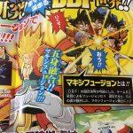 Dragon Ball Fusions et la Maxi-Fusion à 5