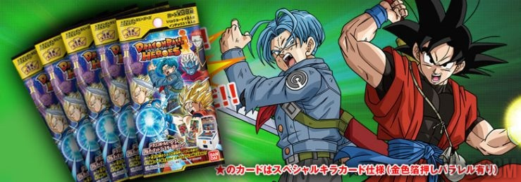 Dragon Ball Heroes - Booster de cartes