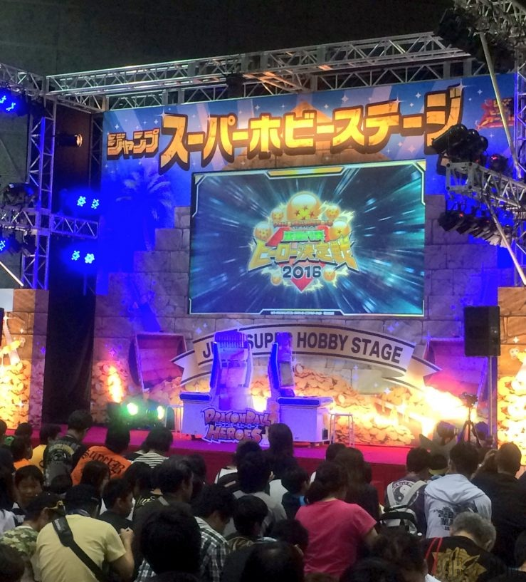 Dragon Ball Heroes au Jump Super Hobby Stage