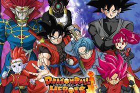 Dragon Ball Heroes C'est quoi ?