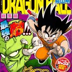 Dragon Ball Sōshūhen Legend 6