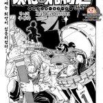 Dragon Ball Super Chapitre 14