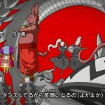 Dragon Ball Super Ending 5 Fresque 5