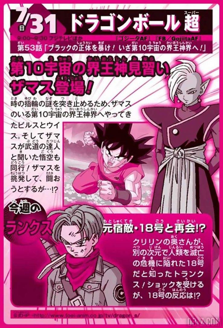 Dragon Ball Super Episode 53 Preview