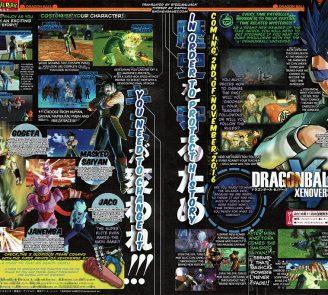 Dragon Ball Xenoverse 2 Scan VJump Juillet 2016