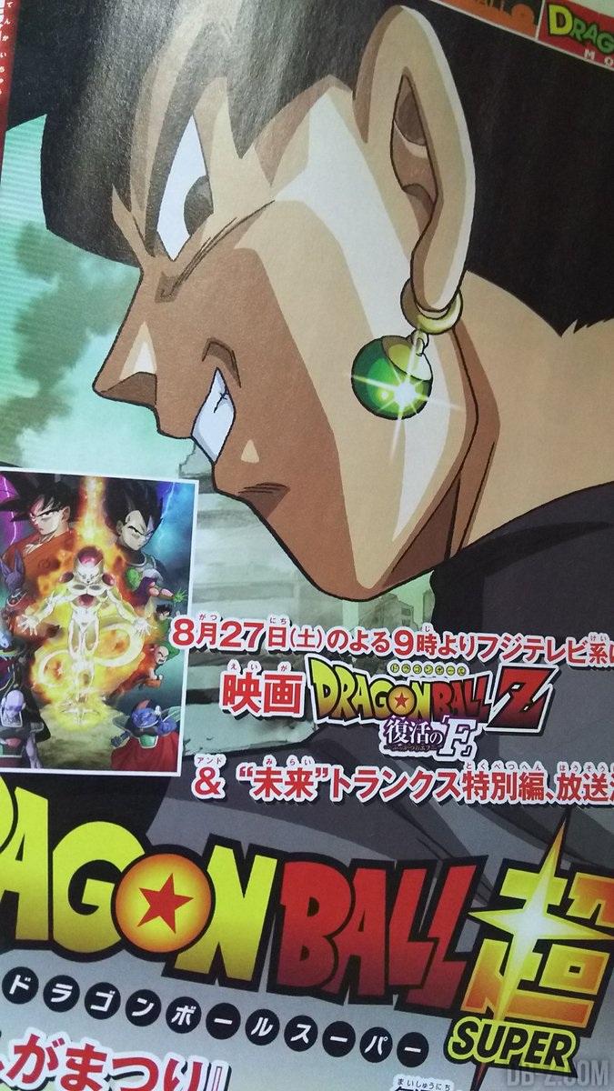 Episode Special Trunks du Futur (Dragon Ball Super)