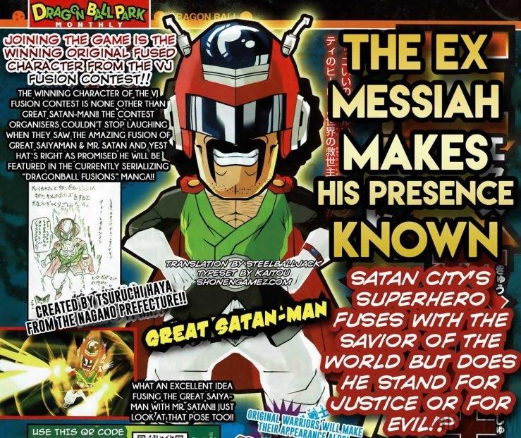 Great Satanman Dragon Ball Fusions
