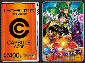 Licence Dragon Ball Heroes