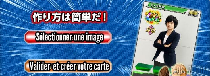 Tuto de création de cartes Dokkan Battle